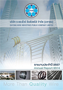 Annual_Report_RWI_2014.pdf